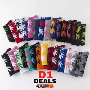 🔥Sale - Four Pair Socks 🧦 2019 Graphic Weed